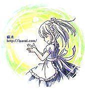 メイドリフレ癒水(いやすい)2