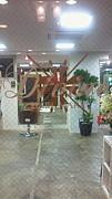 美容室ディバイン平井駅