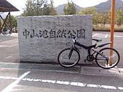 愛媛県の自転車好き集まれ!
