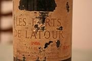 集え!!若きワインの騎士侯。