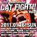 CAT FIGHT!!
