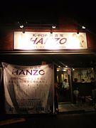 K-POP居酒屋HANZO