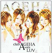 AGEHA with LUV