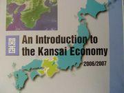 関西地域経済論(仮)