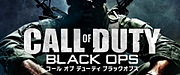 【PS3】COD:MW2(3)orBO