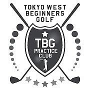 東京ゴルフ練習会