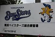 LOVE☆ベイスターズ球場