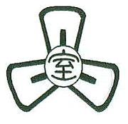 室田小学校(平成元年2年生まれ)