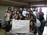 わかもの2007☆4グループ☆