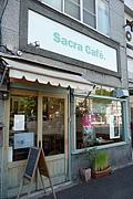 清澄白河 【Sacra Cafe.】