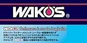 九州-エボ会