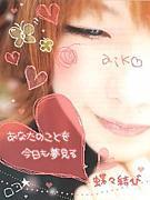 ☆ロコさんのaiko画像が好き☆