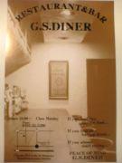 G.S.DINER