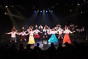 ダンスオーディションドットコム