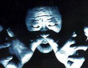 恐怖映画愛好組合