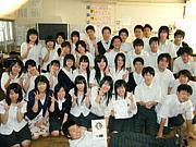 ★06,4-09,3 尚志特進G9★