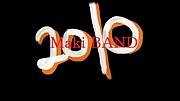 まきバンド2010