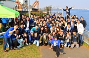 関東20代 オフ会仲間