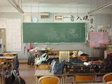 奈良県立高田高校吹奏楽部