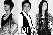 IDEA(キラキラバンド)
