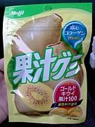 果汁100% グミ& ひもQ
