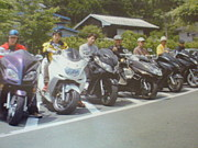 SECOND the touring club