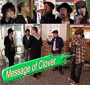 Message of Clover