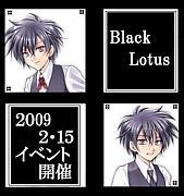 男装喫茶 【Black Lotus】