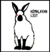 ヒマラヤン リスト