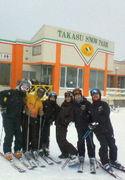 和田山スキークラブ