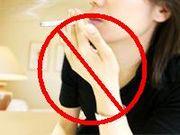 タバコを吸う女性が嫌い