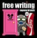 FREE WRITING 富山本店