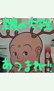 奈良県の大学生あつまれー!!