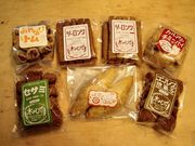 「木のひげ」のパンとクッキー