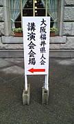 2005年卒  高志高校