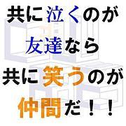 *☆*:;;C3UBE;;:*☆* byGRKT