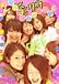 2006英クラ☆COC01文