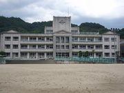 広島県荘野小学校