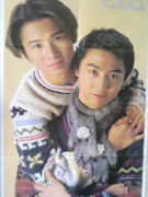 KinKi Kids☆ENDLICHERI☆