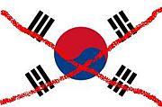 fuck off!!韓国