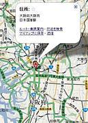 世界の中心、大阪。