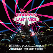 JOURNEY -from Earth to Space-