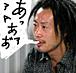 竹本英史の「ぁ」