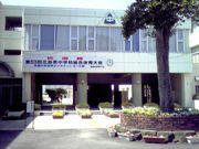 安浦町立(呉市立)安浦中学校