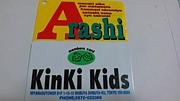 KinKi Kids×嵐