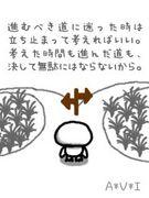 あるかり教団 mixi 支部