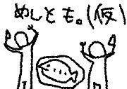 めしとも in フクオカ