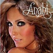 we love Anahi