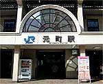 神戸英会話クラブ