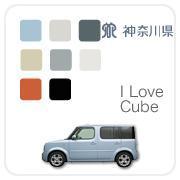 cube部@横浜、横須賀&神奈川